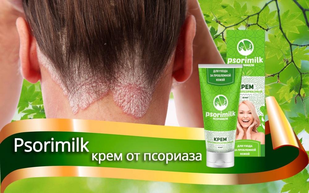 Psorimilk - крем от псориаза: отзывы реальных покупателей и специалистов