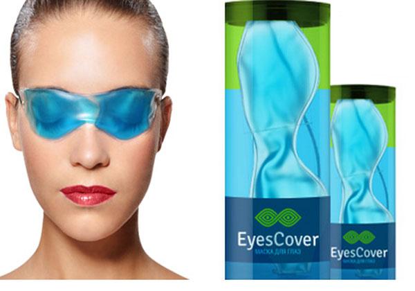 «Eyes Cover» — маска для глаз
