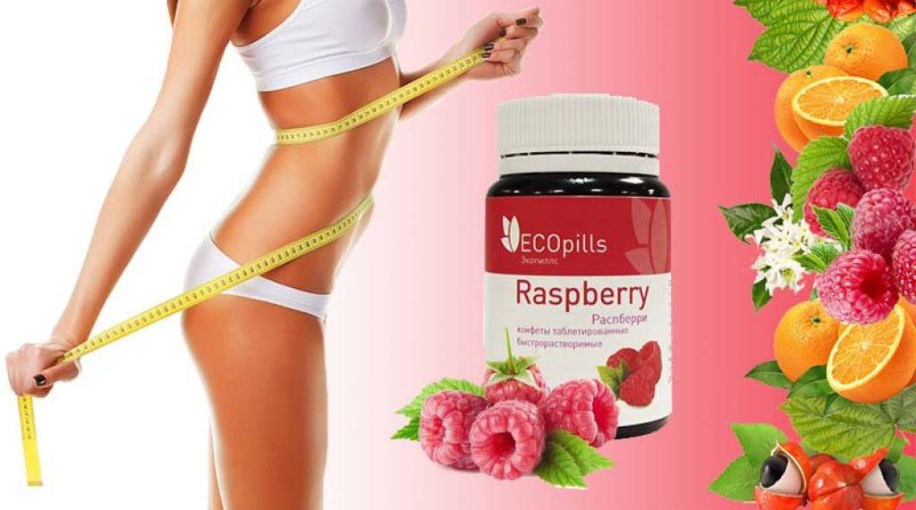 Eco Pills Raspberry — конфеты для похудения: отзывы реальных покупателей и специалистов