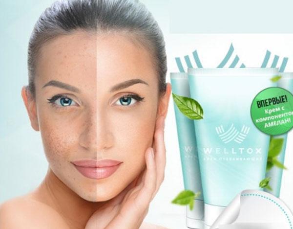 Welltox – отбеливающий крем для лица