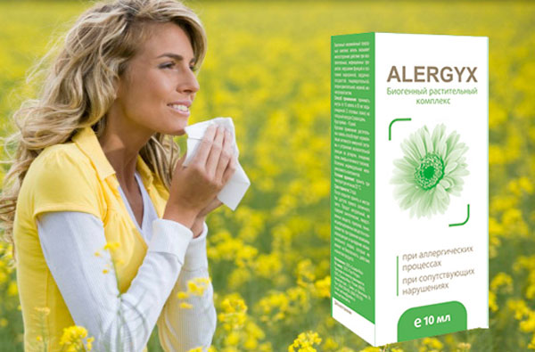 «Alergyx» — средство от аллергии
