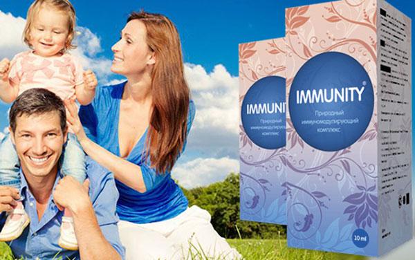 «Immunity» — капли для иммунитета