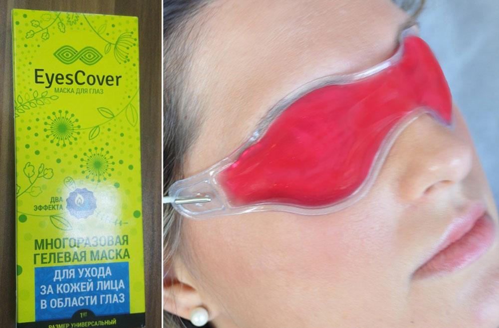 «Eyes Cover» — маска для глаз: отзывы реальных покупателей и специалистов