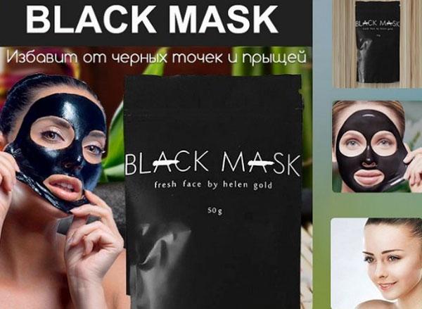 Black Mask - маска от прыщей и черных точек