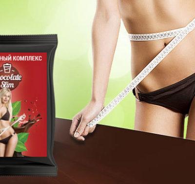 Chocolate Slim — коктейль для похудения