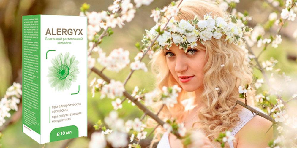 «Alergyx» — средство от аллергии: отзывы реальных покупателей и специалистов
