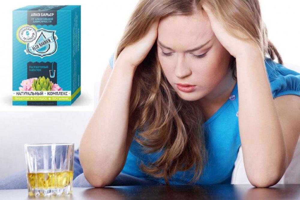 АлкоБарьер - средство от алкоголизма - отзывы реальных покупателей и специалистов