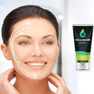 COLLAMASK - омолаживающая крем-маска для лица