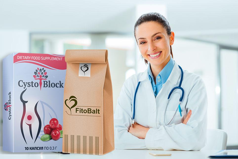 CystoBlock - капсулы против цистита: отзывы реальных покупателей и специалистов