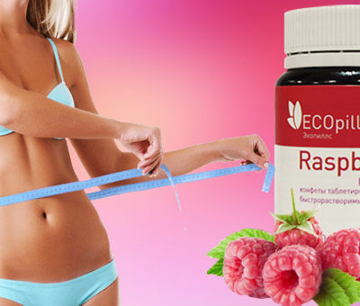 Eco Pills Raspberry — конфеты для похудения