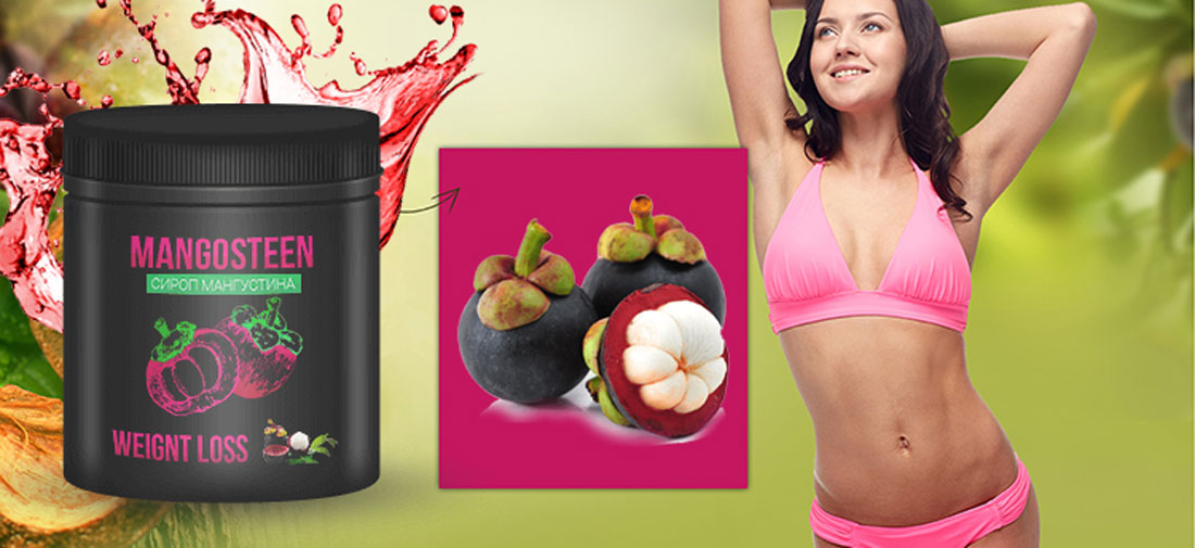 Mangosteen — сироп для похудения: отзывы реальных покупателей и специалистов
