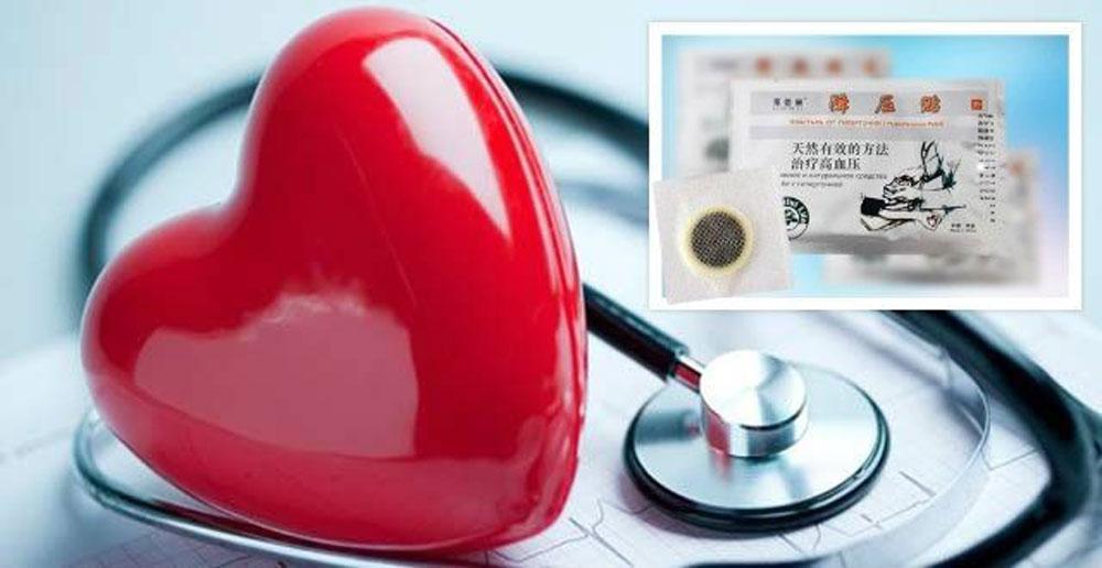 Hypertension Patch — пластырь от гипертонии: отзывы реальных покупателей и специалистов