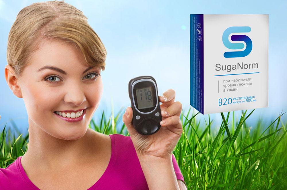 «SugaNorm» — капсулы от диабета: отзывы реальных покупателей и специалистов