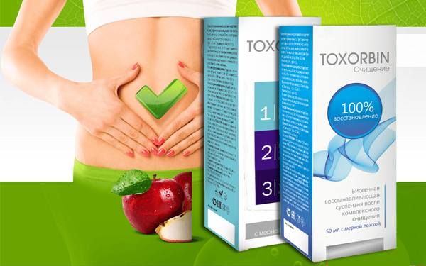 Toxorbin — средство для очищения организма