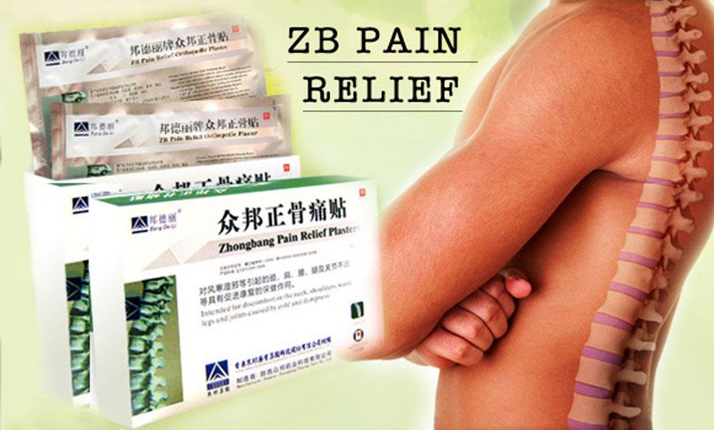 Ортопедический пластырь «Zb Pain Relief» — отзывы врачей и реальных покупателей