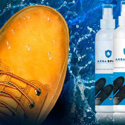 Аквабронь — крем для обуви