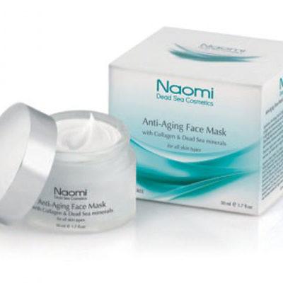 """Питательный крем для лица Naomi"""""""