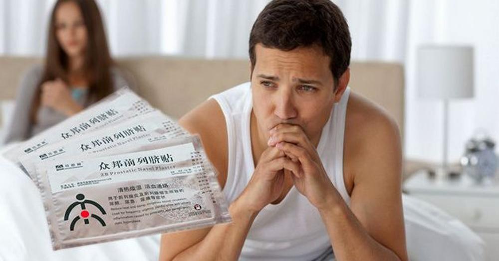 Пластырь от простатита - реальные отзывы покупателей и специалистов